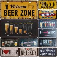 新ホット販売ビールグループプレート金属プレート車番号ティンサインバーのパブカフェ家の装飾金属看板ガレージ絵画プラークサイン