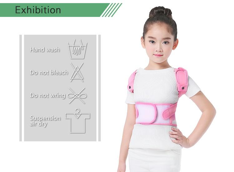 posture brace 7