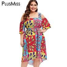 PlusMiss Plus Size 5XL Cold Shoulder Peacock Feather Printed Loose Dress Women XXXXL XXXL Summer Boho Midi Dresses Big Sundress
