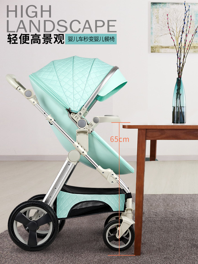Baby Stroller Lightweight Folding Can Sit Reclining Simple Umbrella High Landscape Children Stroller