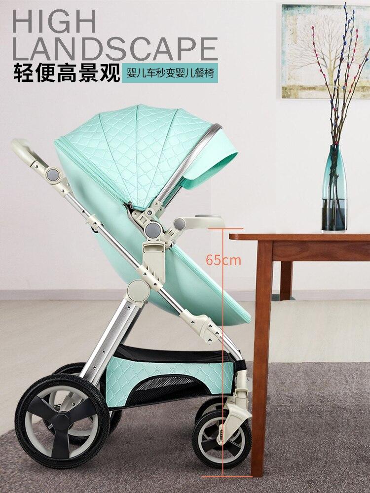 Fast Ship!High Landscape Baby Stroller Can Sit Reclining Folding Child Trolley Baby Shock Newborn Baby Stroller