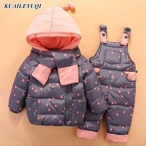 Image 1 - 2020 crianças para baixo conjuntos de roupas 2 pçs casaco + calças de inverno crianças roupas para baixo jaqueta ternos meninos & meninas com capuz outerwear terno