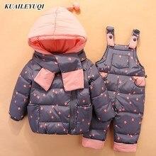 Conjunto de ropa de invierno para niños, chaqueta con capucha, 2 uds., abrigo + Pantalones, 2020