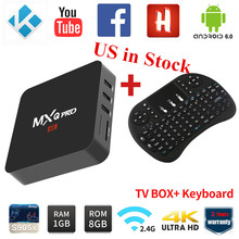 NOUS STOCK MXQ pro TV BOX Fully Loaded Kodi Amlogic S905 Quad Core 1 GB + 8 GB Streaming Media Player Set-top box + Sans Fil Clavier