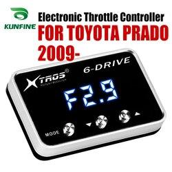 車電子スロットルコントローラレースアクセル強力なブースタートヨタプラド 2009-2019 チューニングパーツアクセサリー