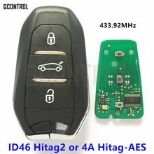 QCONTROL Автомобиль Smart Remote ключ для Citroen C4 C5 AirCross Grand Picasso кактус C-Crosser 433 мГц 434 мГц Keyless-Go(China)