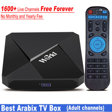 IP ТВ коробка Бесплатная пожизненная IP ТВ подписка без ежемесячной платы 1600 + каналы 2 г 16 г Smart Android 7,1 ТВ приставка арабский IPTV бесплатно навсегда
