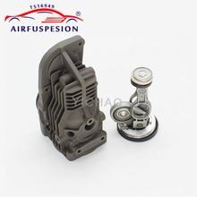 Для Mercedes W164 W221 W251 W166 пневматическая подвеска компрессор Насос Ремонтные комплекты Шатун поршневой цилиндр 1643201204 2213201304