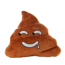 Hot Sale Browm Emoji Smiely Poop Pillow Plush Cushions Home Decor for Kids Gift Stuffed Poop Doll Keychain Brinquedos #2017*