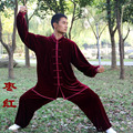 Men Women Pleuche Fabric Thickened Warm Tai Chi Clothing Kung Fu Suit Martial Art Uniform taiji wushu Winter Clothing