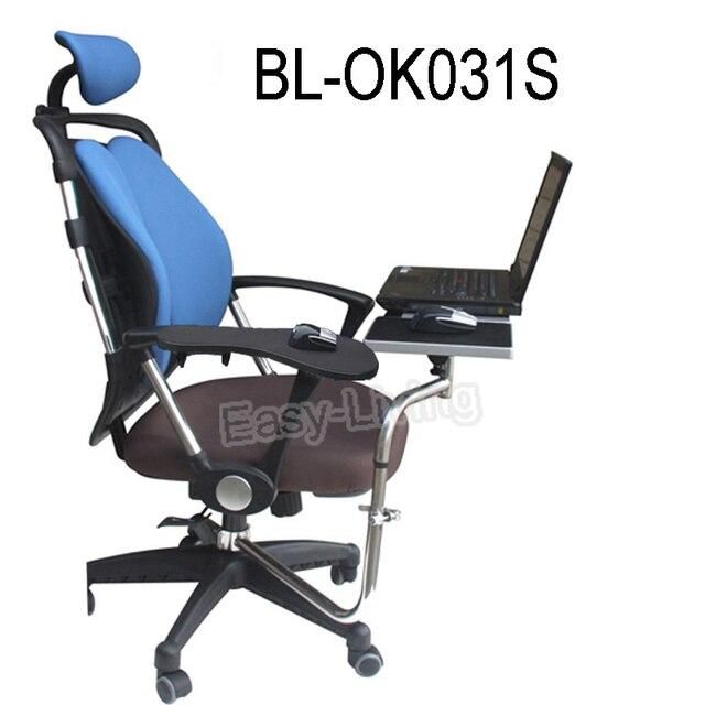 BL OK031S support de bureau dordinateur portable de serrage de chaise multifonction avec ventilateur + tapis de souris carré + tapis de souris de serrage de bras de chaise