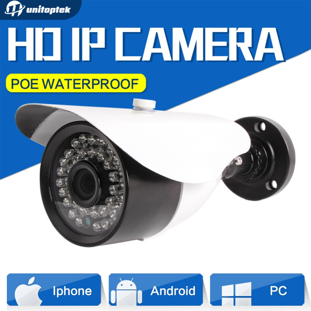 HD 720P IP Camera 1080P Bullet IR Night Vision Network Android iPhone XMEye View 1.0MP 2MP CCTV Security Camera IP Onvif poe ip camera 720p 960p 1080p hd outdoor bullet cam ir nightvision cctv security camera onvif p2p android iphone xmeye view