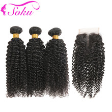 Kinky Curly Human Hair Bundles With Closure SOKU 3PCS Brazilian Hair Weaves Bundle With Lace Closure Non-Remy Hair Extensions