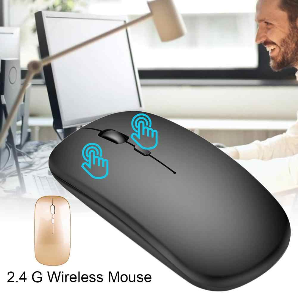 M80 Rechargeable Wireless Mouse Mute 2.4G Office Mouse 500 mAh Built - In Battery 2.4G Wireless Mouse