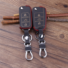Новый Автомобиль Стайлинг Key Чехол Для Skoda OCTAVIA Кожа С Пряжкой Высокого качества Бесплатная Доставка