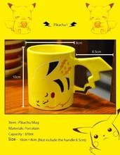 Pokemon Mug #2