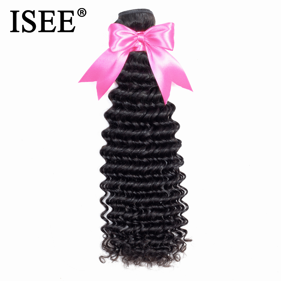 Buy ISEE Brazilian Deep Wave Virgin Hair 100% Unprocessed Human Hair Weave Bundles Machine Double Weft 12-26 Inch Free Shipping for only 56 USD