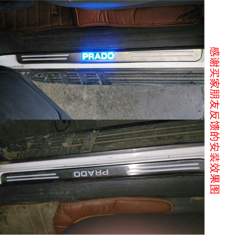 led car door sill scuff plate for toyota land cruiser prado fj 120 accessories in pedals from. Black Bedroom Furniture Sets. Home Design Ideas