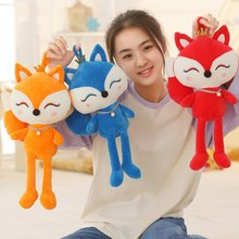 1pcs 20/28cm Cute Animal 3Color Crown Foxes Soft Plush Toy Stuff Toy Gifts For Children Home Decoration(China)