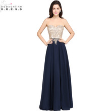 Lowime Illusion Real Photo High Long Sleeves Floor Length