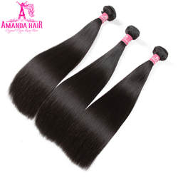 Аманда продукты волос Бразильский прямые волосы пучки 1 шт. 100% remy Человеческие волосы можно купить 3 или 4 пучки Инструменты для завивки