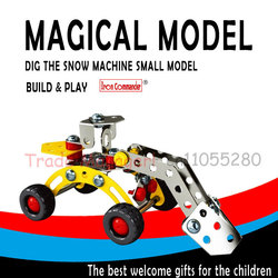 Fashion alloy static display model of educational toys assembled toys Digging snow machines vehicles 3D model,educational toys