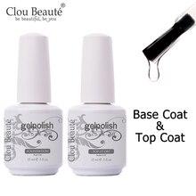 Clou Beaute 젤 네일 폴란드어 15ml베이스 파운데이션 및 닦아 탑 코트 투명 프라이머 래커 로즈 골드 광택