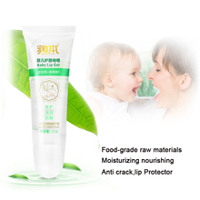 children baby lip balm lip gel for dry And Sensitive Organic Lip Pomade anti crack,moisturizing nourishing lip Protector