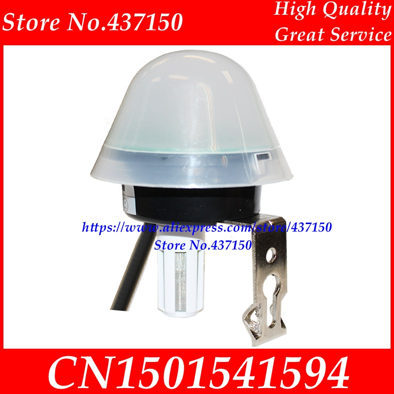 High precision illuminance meter temperature humidity sensor transmitter illuminance sensor RS485 modbus outdoor type