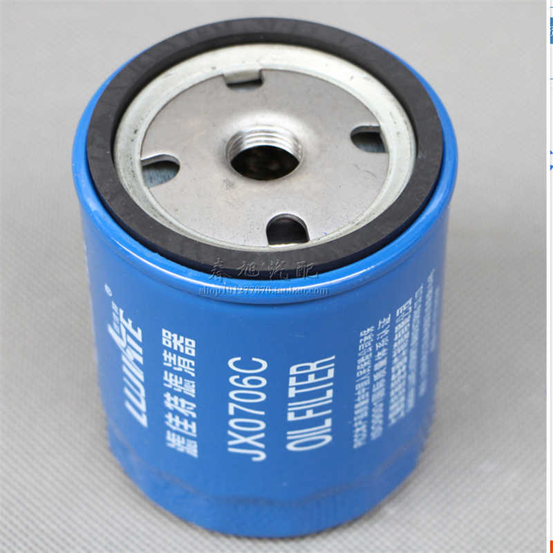 Weichai Turbocharge Mesin Diesel Oil Filter JX0706C JX0706 JX0706A JX0705T