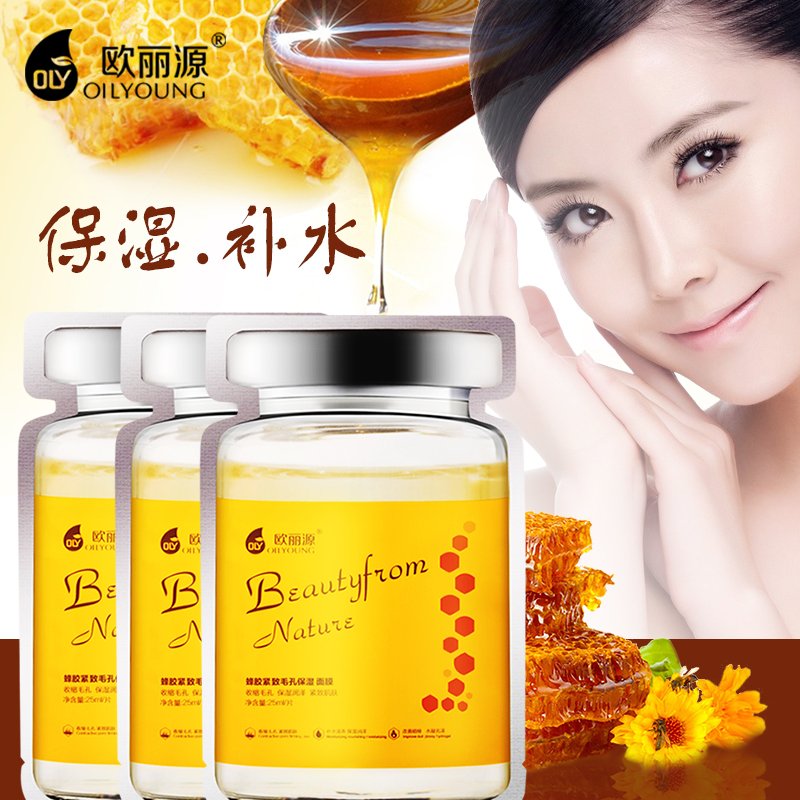 Moisturizing Face Mask Sheet Propolis Pore Cleanser Shrinkins