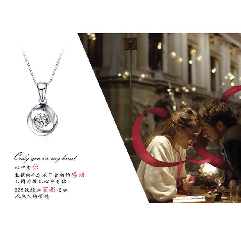 circle of love series promise of love necklace fashion exquisite gift - Fine Jewelry - Photo 6