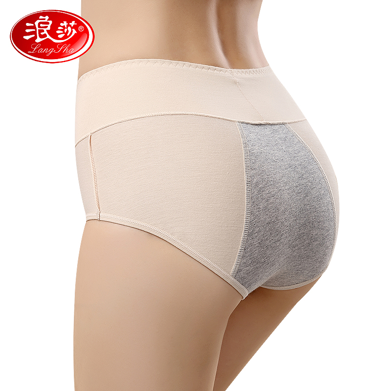 LANGSHA Menstrual Period   Panties   Women Cotton Physiological   Panties   High Waist Ladies Leakproof Healthy Underwear Cotton Briefs