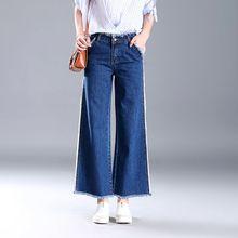 Dames Plus La Taille Côté Gland Bleu Jeans Surdimensionné Large Jambe Cheville  Longueur Denim Pantalon Gland Frange Évasée Panta. 62ea907ec938