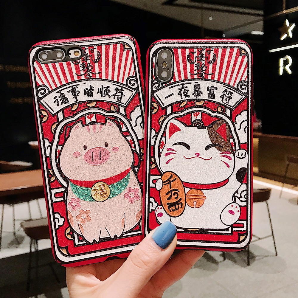 Cute 3D Relief Emboss Cartoon Lucky Cat Rich Pig Patterned Phone Case For Iphone Xs Max X 8 7 6 6S Plus XR Soft Silicone Cover