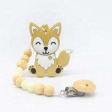 Силиконовый Прорезыватель для зубов в виде животных, цепочка для детских прорезывателей, деревянная Соска с бусами, клипсы, ожерелье