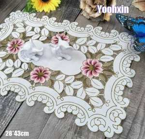 Luxury satin embroidery placemat cup mug tea coffee coaster kitchen dining table place mat lace doily wedding drink glass pad
