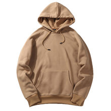 Mannen Herfst Casual Solid Hip Pop Losse Fit Fleece Lange Mouw Hoodie Top Blouse off witte hoodie mannen sweatshirt lil peep trasher(China)