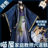 HITMAN REBORN! Arabian Nights Rokudo mukuro dancers female dress cosplay costume male long sleeve blouse parka men