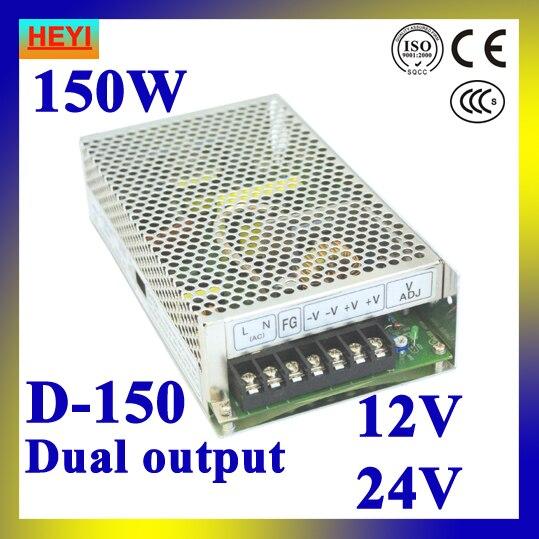Dual output switching power supply 12V 24V 100~120V200~240V input LED power supply 150W 12V 24V transformer