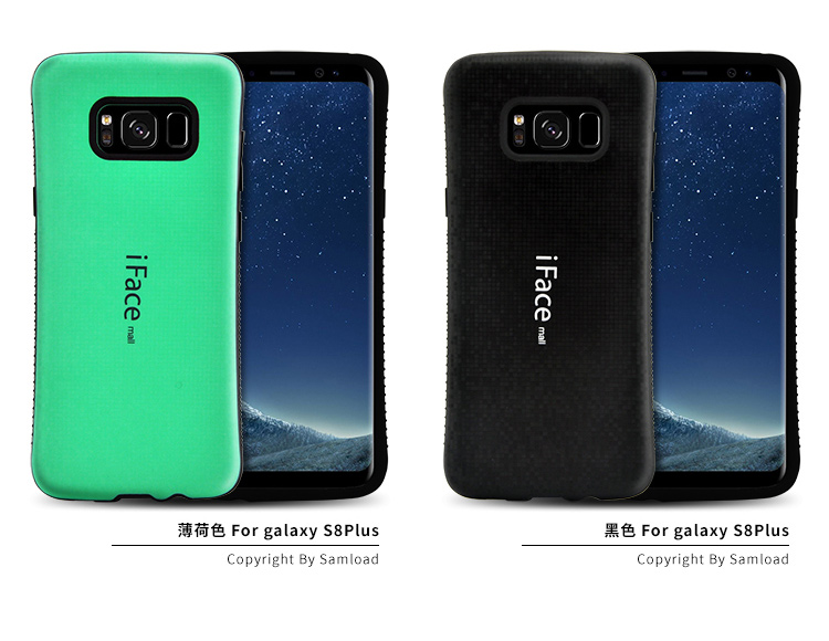 10 Colors Iface Heavy Duty Samsung S9/S8 Plus Shockproof S7/S7 Edge Cases