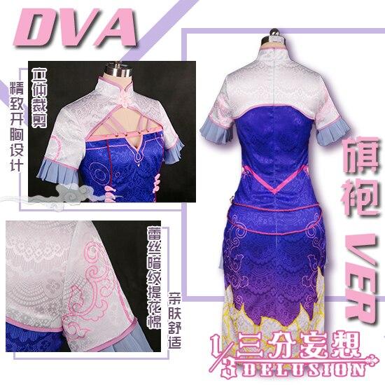 Custome-made OW DVA Chinese cheongsam cosplay costume stage dress Halloween uniform free shipping 2