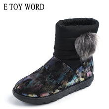Buy E TOY WORD 2019 New Winter Snow Boots fur ball thick warm boots slip on camouflage waterproof fashion women cotton shoes boots directly from merchant!