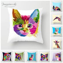 Fuwatacchi 3D Cat Cushion Cover Dog Deer Painted Pillow for Sofa Home Chair Gradient Animal Decorative Pillows 45*45cm