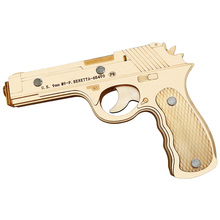 20*13.2cm 3D Wooden Puzzle Toy Children DIY Beretta M9 Rubber Band Gun Jigsaw For Kids Gift