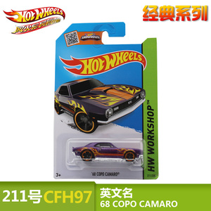 New Baby Toys Hotwheels Toy Cars Brinquedos Hot Wheels Miniaturas Hot Sell 211