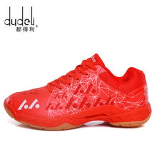 Мужская Профессиональная обувь для волейбола; спортивная дышащая износостойкая обувь; Нескользящая дышащая обувь для пинг-понга; AA11105