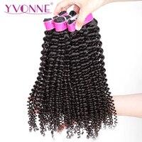 YVONNE Virgin Hair Kinky Curly 3 Bundles Lot Human Hair Bundles Natural Color Free Shipping