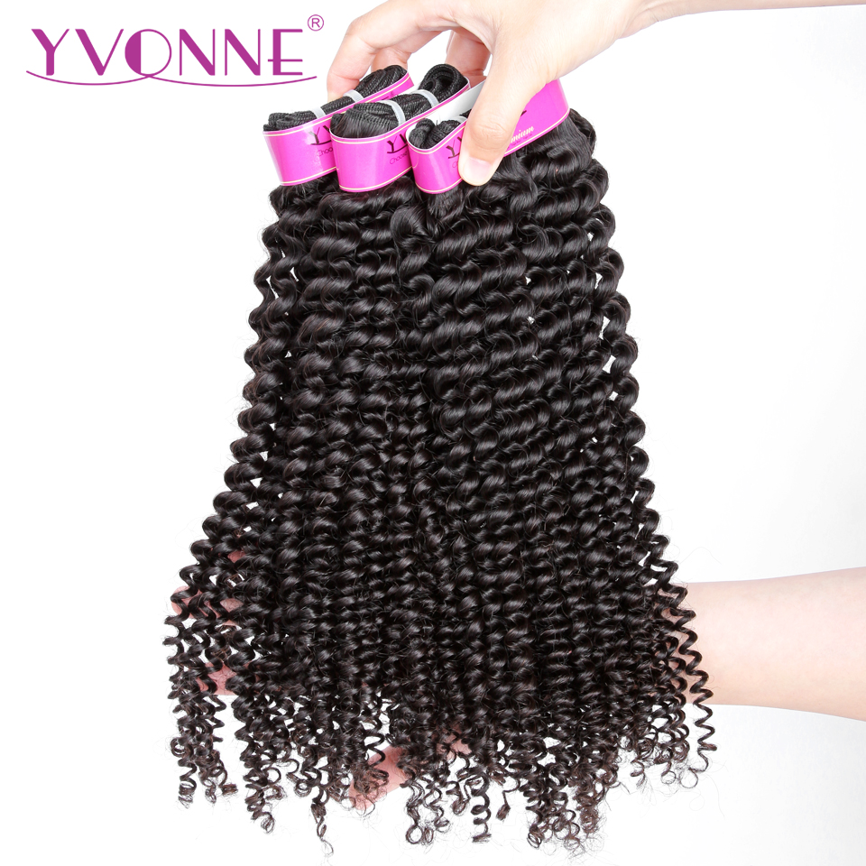 YVONNE Virgin Hair Kinky Curly 3 Bundles/lot Human Hair Bundles Natural Color Free Shipping