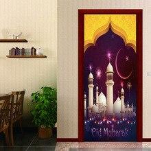 Great Door Eid Al-Fitr Decorations - Ramadan-and-eid-Secorations-Door-Stickers-Muslim-Creative-Landscape-Bedroom-Stickers-for-Home-Decoration  Best Photo Reference_146558 .jpg